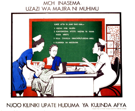 <p>Predominantly white poster with black lettering.  Title at top of poster.  Visual image is a color illustration of a mother, baby, and two health workers.  One health worker sits at a desk and appears to instruct the mother.  The other health worker picks up the baby from the mother's lap.  A blackboard behind the mother lists four statements.  Caption below illustration urges visiting a clinic to protect health.</p>