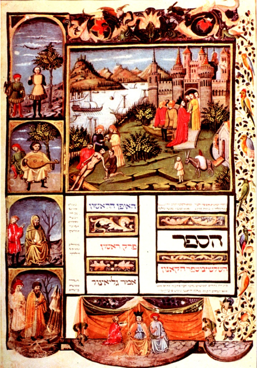 <p>The miniatures here may represent the various stages in the life of a queen, culminating with her death and burial in the central image.</p>