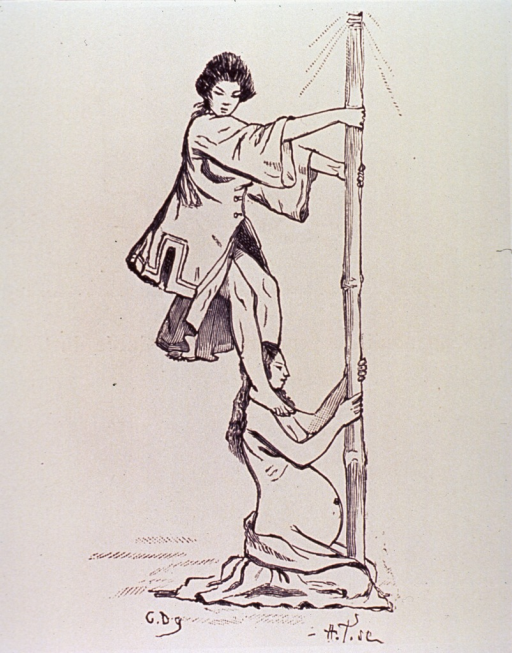 <p>A woman is standing on the shoulders of a woman in labor who is kneeling on the ground; both women are holding on to a pole.</p>