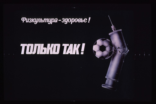 <p>Predominantly dark green poster with white and black lettering.  All lettering in Cyrillic script.  Title on left side of poster.  Visual image is an illustration of a soccer ball breaking a syringe.  Publisher information in lower left corner.</p>