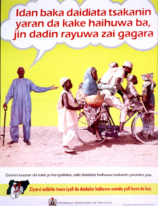 <p>Multicolor poster with black and red lettering.  Title at top of poster, in a caption bubble.  Visual image is a color photo reproduction showing an older man, who speaks the title text, watching a large family travel down the street.  The father pedals a bicycle and tries to carry his pregnant wife and their three small children.  Two older children walk along side the bicycle.  Caption below photo, note below caption.  Publisher information at bottom of poster.</p>