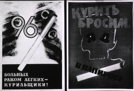 <p>photo of two Russian anti-smoking posters, including translations. Left, &quot;[96% of people who get lung cancer are smokers]&quot;; right, &quot;[stop smoking, tobacco is a poison].&quot;</p>
