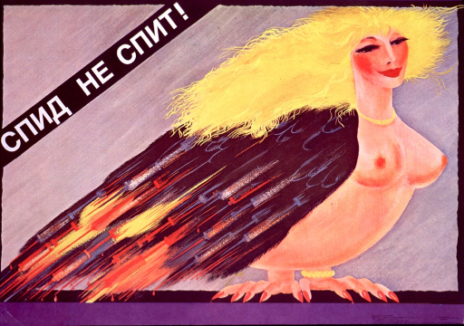 <p>Beige and blue poster with a figure that is a cross between a woman and a bird. The head and body are shaped like a bird but they are flesh colored and are that of a naked woman with long blond hair. The talons have red nail polish and there is an ankle bracelet on one of the legs. Instead of arms, the figure has wings in black with shade of yellow, red, orange, and blue.</p>