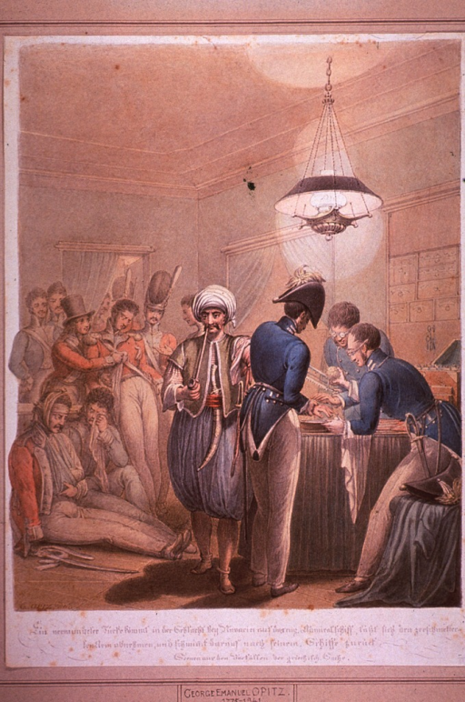 <p>Interior view showing wounded soldiers receiving treatment.</p>