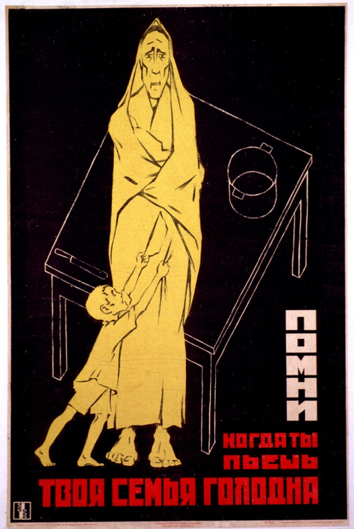 <p>Black poster with print chiefly in red. The visual covers most of the poster and consists of a tall, emaciated, barefoot woman in a long dress with a cape around her head, and holding the ends crossed over her chest. A small, barefoot child is tugging on her dress with a pleading look in his eyes. Both figures are in deep yellow.</p>