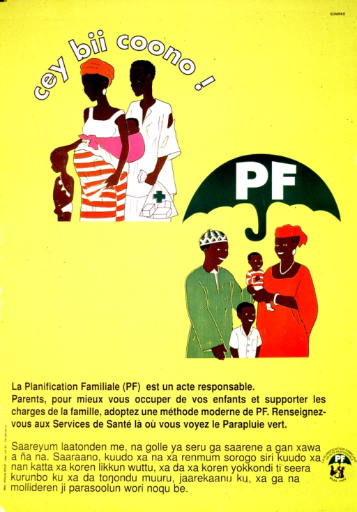 <p>Yellow poster with white and black lettering.  Title in upper left corner.  Title addresses the idea of a difficult day.  Illustration below title features a four-member family, in which the wife is pregnant.  The family wears tattered clothes and the husband carries what appears to be a bag of medicine.  Another illustration shows a prosperous four-member family under the green umbrella that symbolizes family planning.  Caption below illustration explains that family planning is a responsible act, and that by choosing a modern family planning method, parents can better provide for their children.  Caption repeated in Wolof.  Publisher logo in lower right corner.</p>