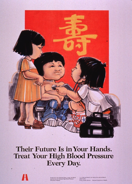 <p>Predominantly white poster with black lettering.  Visual image is an illustration of three children playing doctor.  One child holds a stethoscope to another's chest as a third child stands by holding a thermometer.  A Chinese character is prominent in the background.  Title below illustration.  Publisher information at bottom of poster.</p>