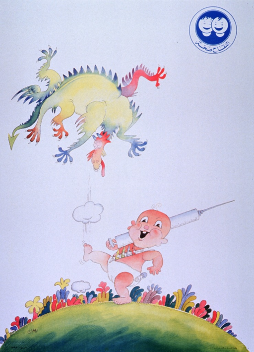 <p>White poster with multicolor illustration of a smiling, healthy baby walking on green grass amid flowers, while holding an oversized syringe.  A multicolor dragon is in midair above the baby's foot.  Cartoon-style lines and a puffy cloud indicating motion suggest that the baby has just kicked the dragon away.  Large circular blue and white logo featuring two children's faces and some Arabic script in upper right corner.  Notes in small Arabic script at bottom left and right corners.</p>