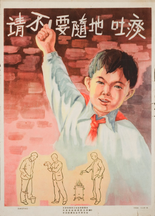 <p>A boy in a white shirt with a red necktie is in front of a red brick wall holding up one fist. Smaller imaging below shows a man spit in a chamber pot or in a napkin, and burn the used napkin in a stove.</p>