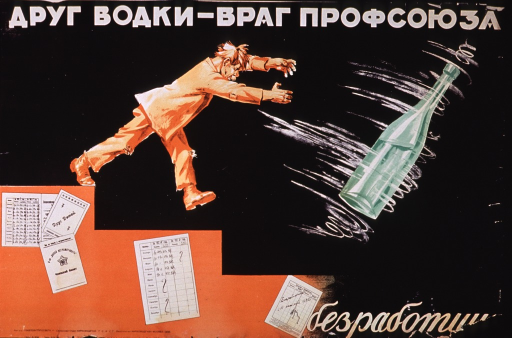 <p>Predominantly red and black poster with white and black lettering.  Title at top of poster in Cyrillic script.  Dominant visual image is an illustration of a man in tattered clothes running after a green bottle.  The man's arms are outstretched toward the bottle, which is surrounded by lines suggesting that the bottle is spinning or flying.  Several documents are depicted in the lower portion of the poster.  The documents list months and years, with what appear to be monetary figures in the columns.  The documents progress from being completely filled in with high numbers, to lower numbers, to being blank.  A final document bears a date and a signature.  The arrangement suggests a drop in work attendance and income over time, leading to being fired.  Publisher information at bottom of poster.</p>