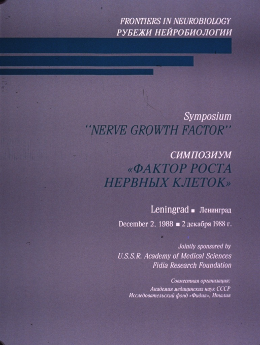 <p>Gray and teal poster with white and teal lettering announcing a symposium held Dec. 1988.  All text in both English and Russian.  Russian text in Cyrillic script.  Note at top of poster.  Three teal bars, each shorter and thinner than the one above, are the only visual image.  Title near center of poster on right side.  Symposium date and sponsors listed below title.</p>