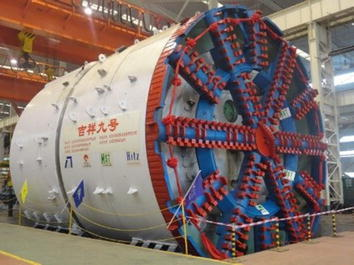 The used 10.22 m diameter EPB shield