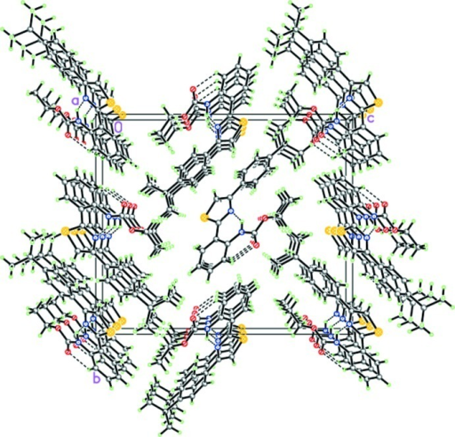 The crystal structure of (I). Dashed lines indicate the intra­molecular N—H⋯N and C—H⋯O hydrogen bonds.