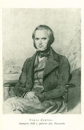 <p>Image of page opposite p. 112 from Vospominaniia o razvitii moego uma i kharaktera, 1957. The image shows a portrait of Charles Darwin. Watercolor, 1839, work of George Richmond.</p>