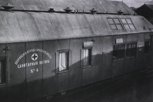 <p>The exterior of a railroad car used as an operating room.</p>