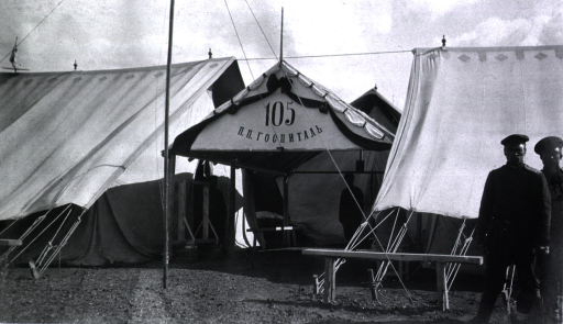<p>Entrance to the Division Field Hospital.</p>