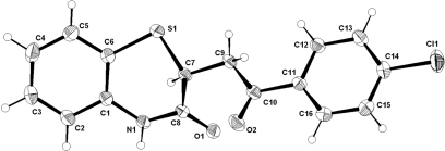 Molecular structure of the title compound with displacement ellipsoids drawn at the 50% probability level.