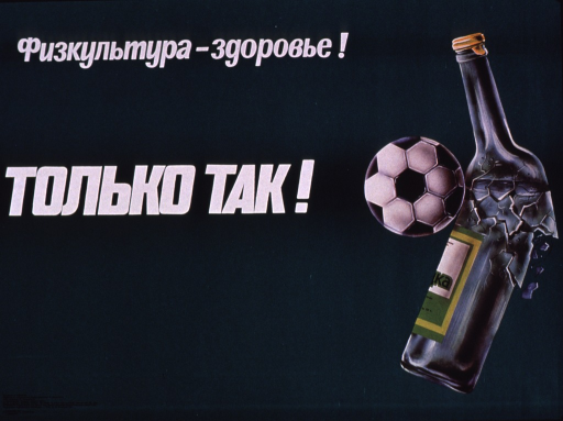 <p>Predominantly dark green poster with white and black lettering.  Lettering in Cyrillic block and cursive script.  Title on left side of poster.  Visual image is an illustration of a soccer ball breaking a liquor bottle.  Publisher information in lower left corner.</p>