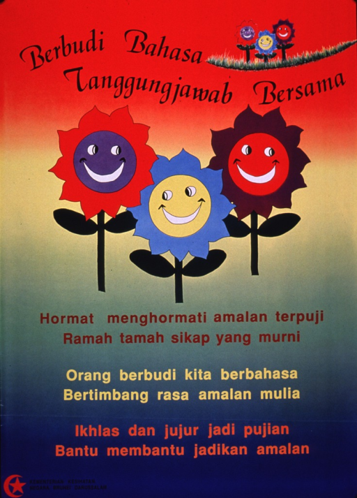 <p>Multicolor poster.  Title at top of poster appears to address good manners and responsibility.  Illustration of three smiling flowers in upper right corner.  Larger version of illustration below title.  Lengthy caption in lower portion of poster appears to address respect, good deeds, a friendly attitude, and consideration or judgment.  Publisher information in lower left corner.</p>