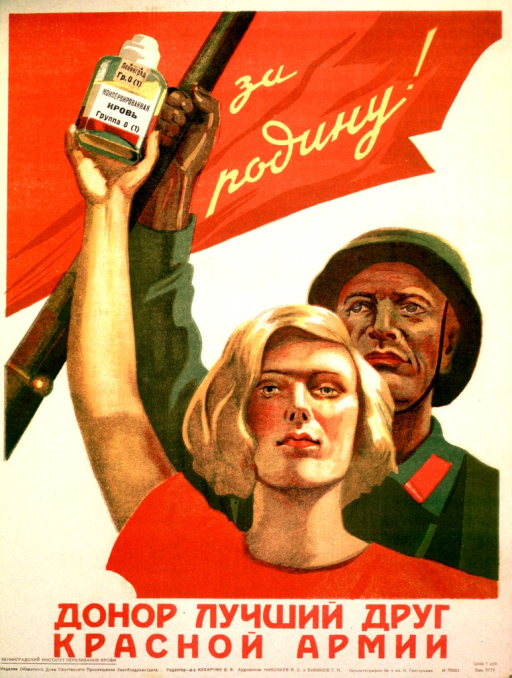 <p>The image shows a man in uniform standing behind a woman in a red T-shirt. She is holding a bottle up in her hand, he is holding a long stick or gun. A red banner behind them in the top left corner has the title words on it.</p>