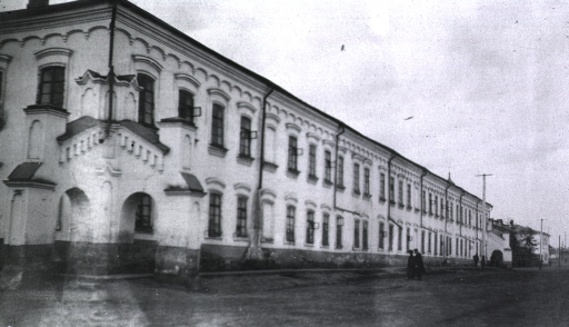<p>A view of the exterior of a Military Hospital at Irkoutsk.</p>