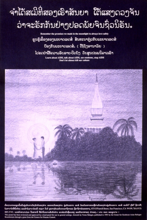 <p>Blue poster with white lettering, illustrated with a charcoal drawing of a man and woman holding hands next to a body of water.  Behind them rises a full moon and to the right of them is a Cambodian temple and palm trees.</p>
