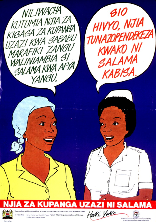 <p>Most of the poster is an illustration showing two women in a conversation. The woman on the left is a lay person, while the woman on the right is a nurse. Above each of them is a bubble caption. The background is blue and the lettering is green and red. Below the illustration is the organization's address and also two logos.</p>