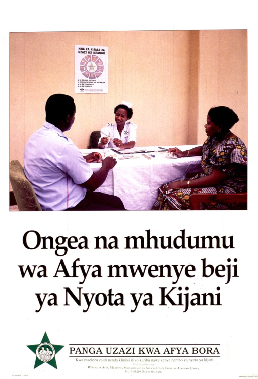 <p>Predominantly white poster with black lettering.  Color photo reproduction at top of poster shows a male-female couple discussing contraception with a health worker.  The health worker holds up a condom package and several other agents and devices rest on the table.  Title below photo encourages the reader to speak with a health worker who has a &quot;green star,&quot; a reference to the family planning dept.'s logo.  Note below title may mean family planning for better health.  Publisher information at bottom of poster.</p>