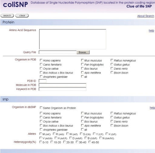 The coliSNP search interface. The user can use the protein section, SNP section or both to set the search conditions.