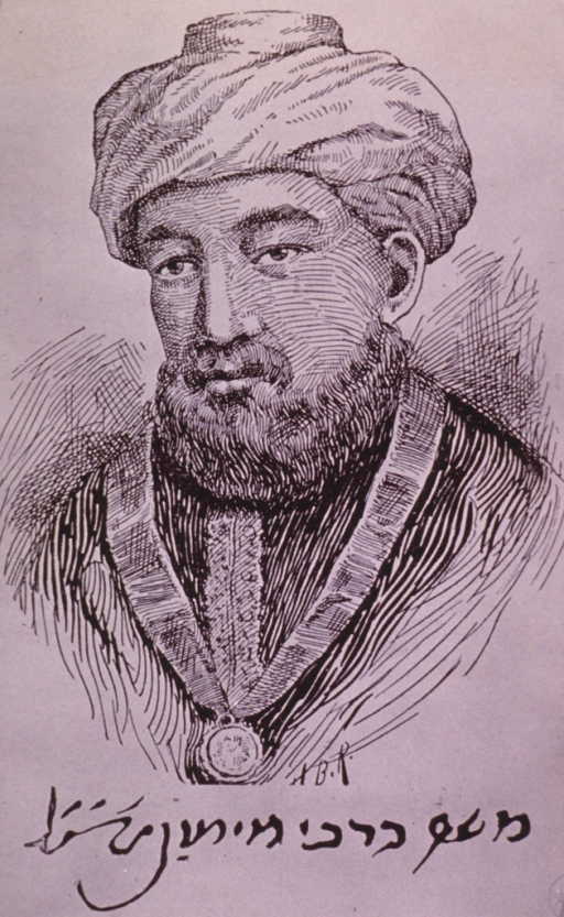 <p>Head and shoulders, front pose, wearing turban.</p>