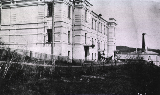 <p>An exterior view of the dispensary at the Naval Hospital.</p>