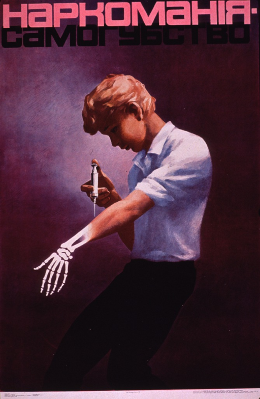 <p>Predominantly purple poster with pink and black lettering.  All lettering in Cyrillic script.  Title at top of poster addresses drug addiction and suicide.  Visual image is an illustration of a young man injecting his own arm.   His forearm fades away to a skeletal hand just below the point of the injection.  Publisher information at bottom of poster.</p>