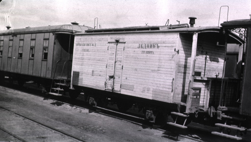 <p>Outside view of hospital military train No. 17.</p>