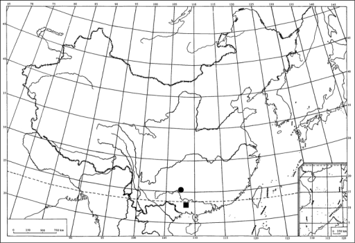 Geographic distribution of two new Abrus species in China: Abrus damingshanensis sp. n. (■); Abrus expansivus sp. n. (●).
