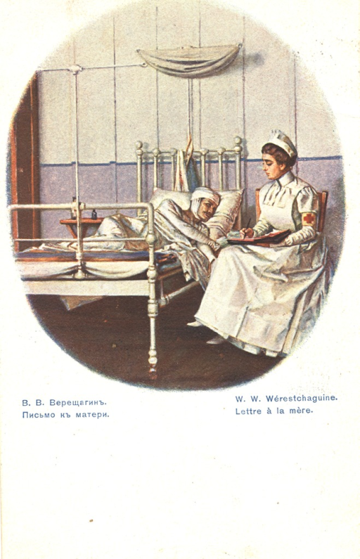 <p>Postcard featuring a color illustration of a nurse sitting in a chair beside a patient in bed. The nurse is wearing a white uniform, with a hat, an apron, and an armband with a red cross. She is holding a pen, and she is writing something on a paper in her lap. The patient, who has a mustache and a bandaged head, is also dressed in white, and he is lying on his side in a metal-frame bed. On the side of the bed opposite from the nurse there is a small shelf with some medicine on it.</p>