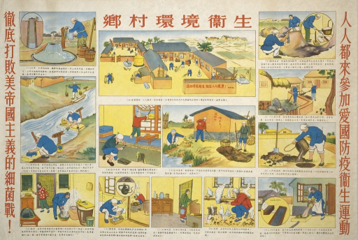 <p>A series of 12 images show ways of preventing infectious diseases by keeping the rural areas clean through proper waste, refuse, and sewage management; by keeping the living environment clean, especially kitchens, drinking wells, and live stock; and by eliminating rats, flies, mosquitoes and lice.</p>