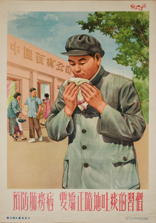 <p>Image of a working class man spitting into a handkerchief in a public area.</p>
