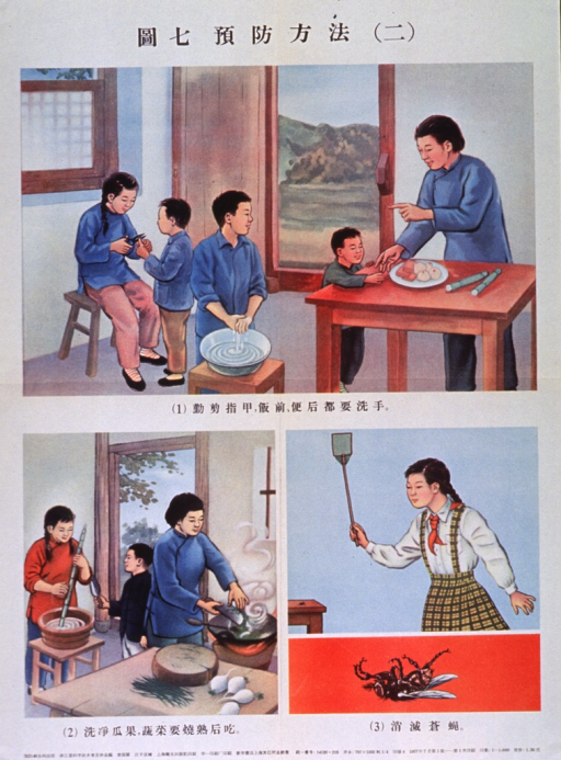 <p>Predominantly white poster with black lettering.  All lettering appears to be in Chinese characters.  Visual images are color illustrations.  Near top of poster, children wash their hands and trim their nails before eating.  Below, a mother cooks food and a girl stirs a pot; a third illustration shows a girl raising a fly swatter and a dead fly.</p>