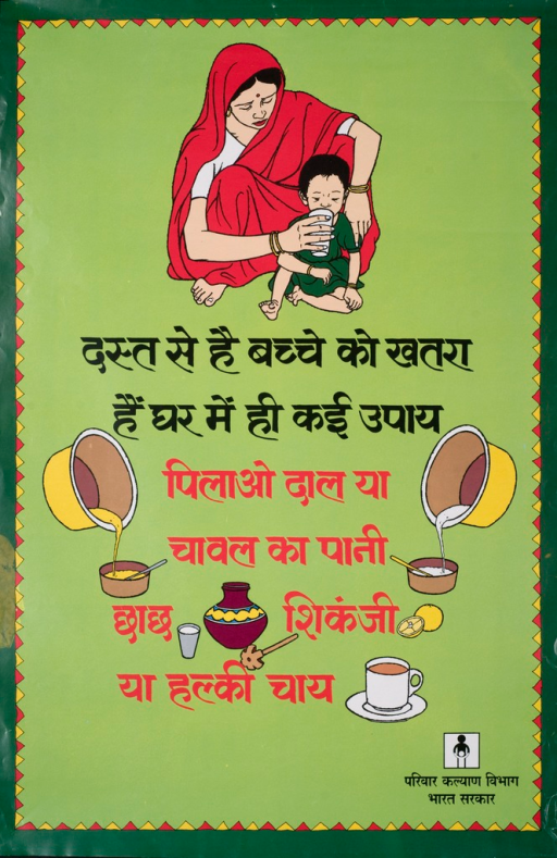 <p>Green poster with black and red lettering.  All text in Devanagari script.  Dominant visual image is an illustration of a mother giving her child a drink from a cup.  Other illustrations include dishes being filled from pots of food, a jug and glass, a lemon, and what appears to be a cup of tea.  Text provides instructions for making oral rehydration solutions.  Logo in lower right corner.</p>