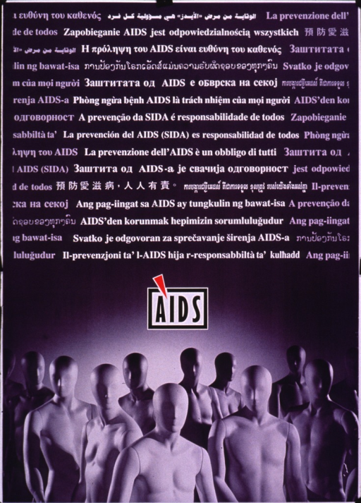 <p>Predominantly purple poster with white and black lettering.  Initial title phrase at top of poster in multiple languages, many in non-Roman script.  Remaining title text below.  Visual image is a photo reproduction featuring several mannequins.</p>
