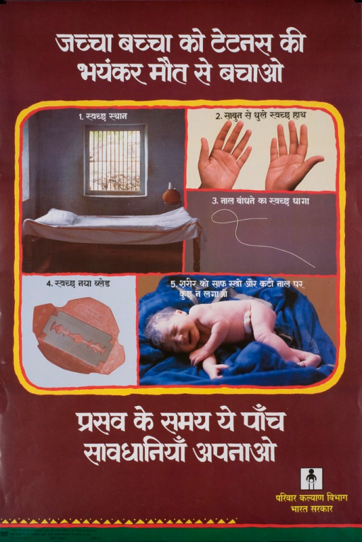 <p>Brown poster with multicolor lettering.  All text in Devanagari script.  Visual image is montage of five color photo reproductions, including a bed, hands, thread, a razor blade, and a newborn with a bandage over its umbilical cord.  Text stresses need for cleanliness to avoid tetanus.</p>