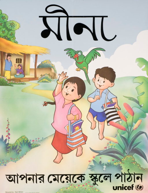 <p>Multicolor poster with black lettering.  All text in Bengali script.  Title at top of poster.  Visual image is an illustration of a young girl and boy leaving their home to go to school.  Both children carry book bags.  The girl waves to her parents, who are near the house in the background.  Text near bottom of poster urges parents to send girls to school.  Publisher name and logo in lower right corner.</p>
