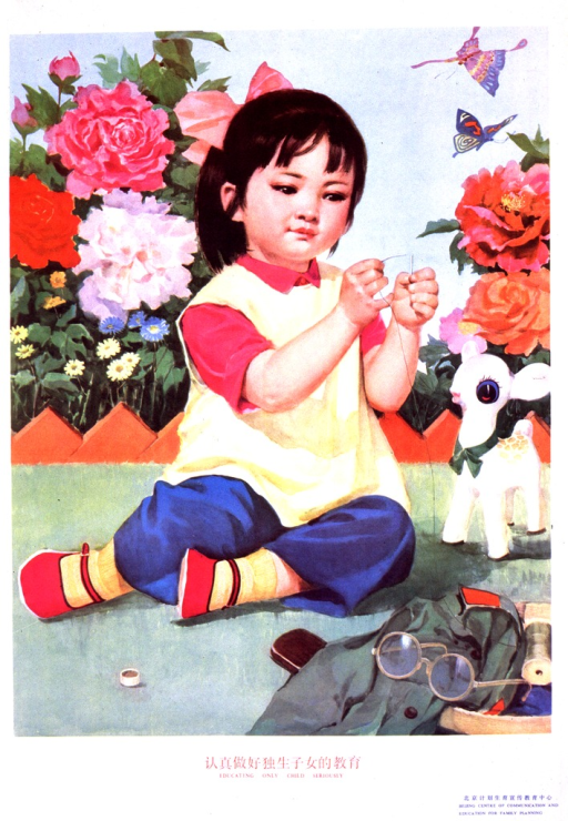 <p>Multicolor poster with reddish-purple and blue lettering.  Visual image dominates poster.  Image is a young girl, sitting among peonies and other large flowers while she starts to thread a needle.  A sewing basket and a toy lamb are nearby.  Title in Chinese characters and English below illustration.  Publisher information in Chinese characters and English in lower right corner.</p>