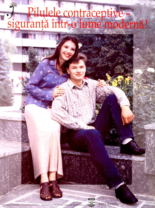 <p>Multicolor poster with black and red lettering.  Title at top of poster.  Poster is a reproduction of a color photo showing a male-female couple sitting on a plaza.  Publisher and sponsor information at bottom of poster.</p>